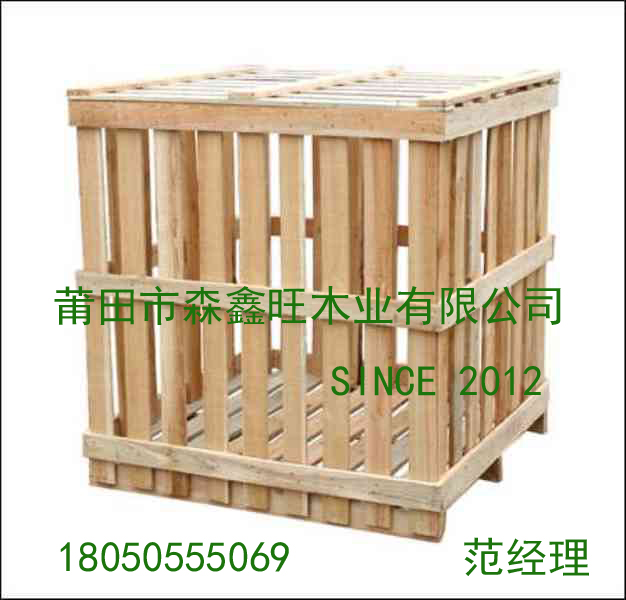 格栅木包装箱